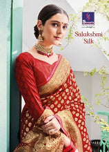 Sulakshmi  catalogue