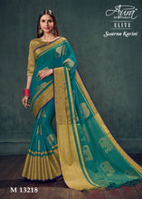 Swarna Karini  catalogue