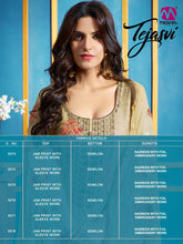 Tejasvi  catalogue