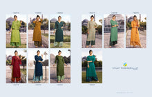 Tumba Polo 2  catalogue
