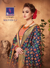 Silk Patola Vol. 2  catalogue