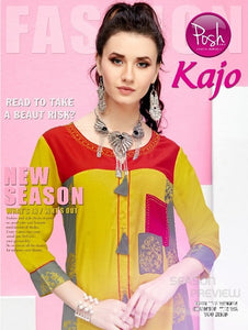 Kajo - Textile And Handicraft