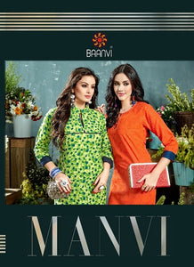 Maanvi - Textile And Handicraft