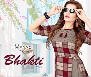 Manas - Bhakti Vol. 2 - Textile And Handicraft