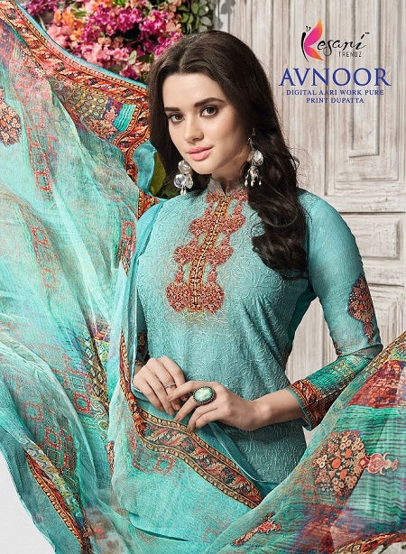 Avnoor Vol. 1 - Textile And Handicraft