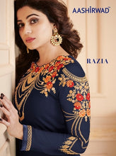 Razia  catalogue