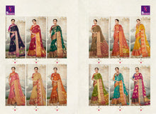 Vanshika  catalogue