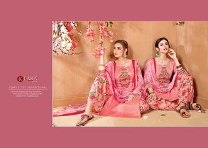 Veer Vol. 2 - Textile And Handicraft