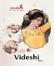 Videshi Vol. 2 - Textile And Handicraft