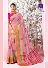 Vidhya Cotton  catalogue