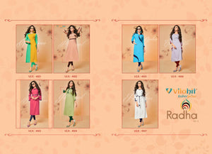 Radha Vol. 4 - Textile And Handicraft