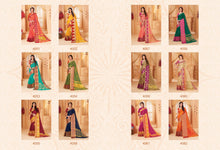 Vrinda Cotton  catalogue
