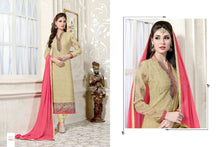 Nakshatra Vol-3  catalogue