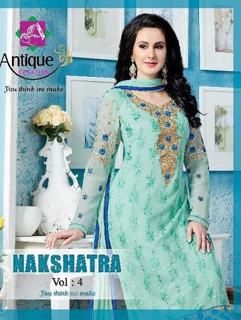 Nakshatra Vol. 4 - Textile And Handicraft