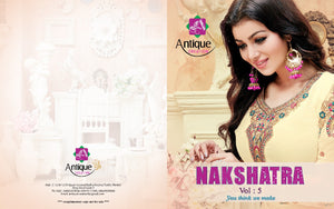 Nakshatra Vol. 5 - Textile And Handicraft