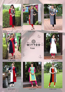 Mittoo - Palak - Textile And Handicraft