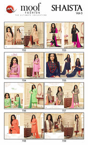 Shaista Vol. 3 - Textile And Handicraft