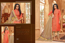 Padmavati  catalogue