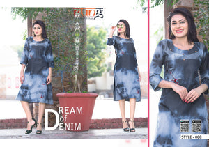 Rung - Dream of Denim - Textile And Handicraft