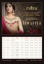 Jawariya  catalogue