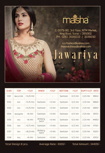 Jawariya - Textile And Handicraft