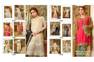 Shree Fabs-  Mariya B Vol. 2 - Textile And Handicraft
