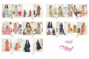 Moof Vol. 6 - Textile And Handicraft