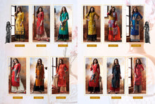 Kajri- Chambor  catalogue