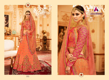 Aashirwad - Padmavati  catalogue