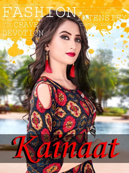 Kainaat Vol. 1 - Textile And Handicraft