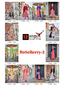Rose Berry 3 - Textile And Handicraft