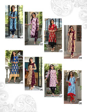 Aarushi  catalogue