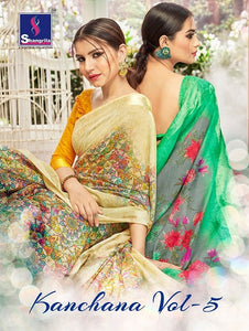 Kanchana Cotton Vol. 5 - Textile And Handicraft