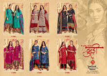 Punjabi Kudi -Tanishk  catalogue