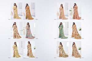 Kaamini Vol. 4 Wholesale Georgette Sarees Cataog - Textile And Handicraft