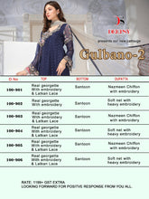Deepsy- Gulbano 2  catalogue