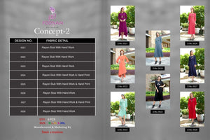 Concept Vol .2 - Textile And Handicraft