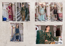 Maryam's  catalogue