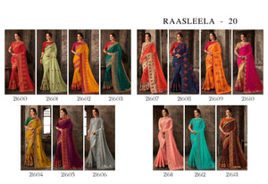 RAASLEELA VOL 20 SAREE TWO TONED SILK MIX WITH SATIN AND GEORGETTE ALONG WITH EMBROIDERY STONE AND GLITTER WORK ( 14 DESIGNS)