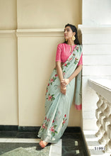 RAAGA VOL 2/ DESIGNER SILK SAREE ( SET OF 12)  catalogue