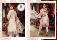 EMAAN VOL -1, PURE LAWN COTTON SUIT ( SET OF 10)  catalogue