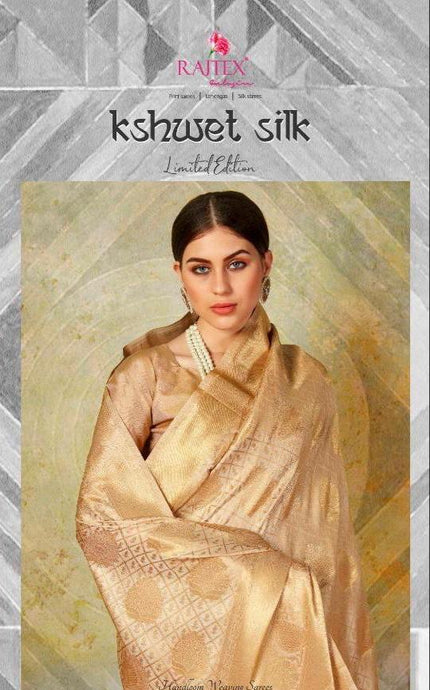 KSHWET SOFT HANDLOOM SILK WEAVING SAREE ( SET OF 7)