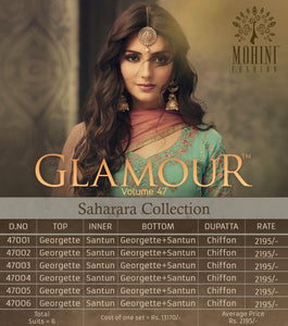 Glamour Vol. 47 - Textile And Handicraft