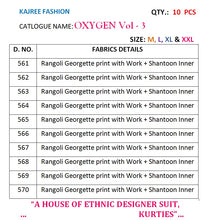 Kajree - Oxygen Vol. 3  catalogue
