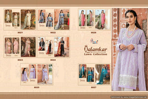 Qalamkar Lawn Collection - Textile And Handicraft