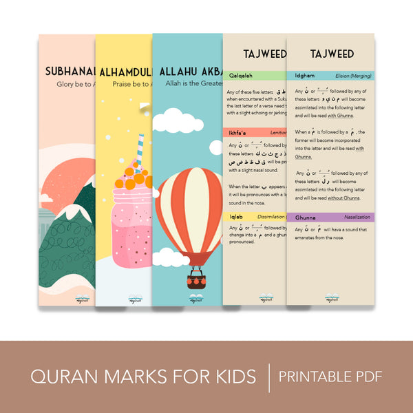 Quran Marks for Kids - Printable PDF