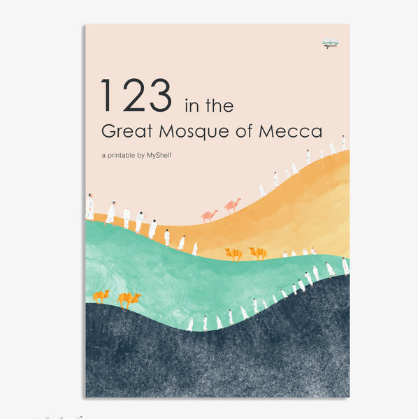123 in the Great Mosque of Mecca Counting Printable