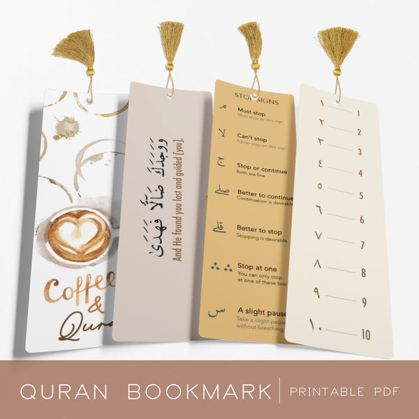 Quran Bookmarks - Printable PDF