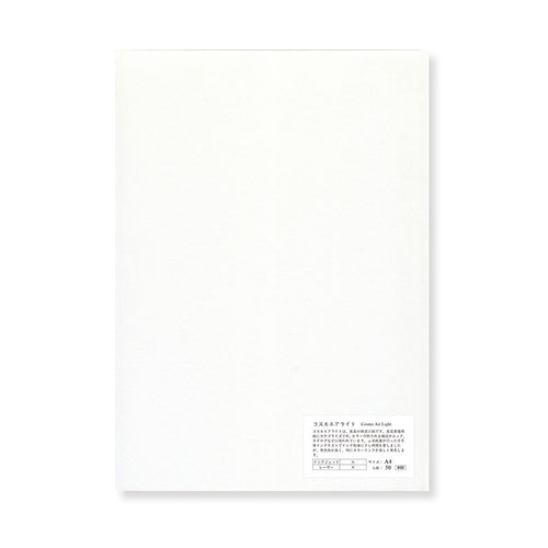 Yamamoto Paper Cosmo Air Light 75g - A4 Blank 50 Sheets
