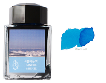 Load image into Gallery viewer, 3 Oysters I.COLOR.U Haneul - 38ml Glass Bottle